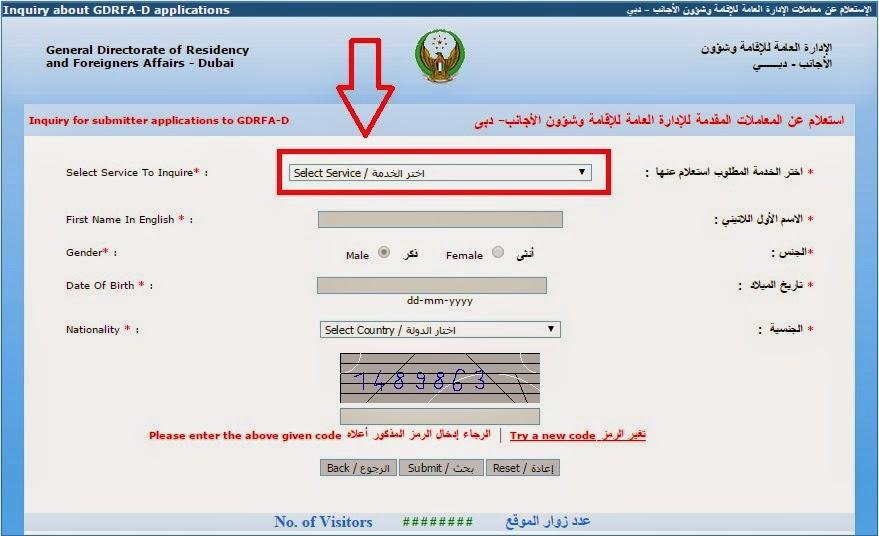 after online application for us visa