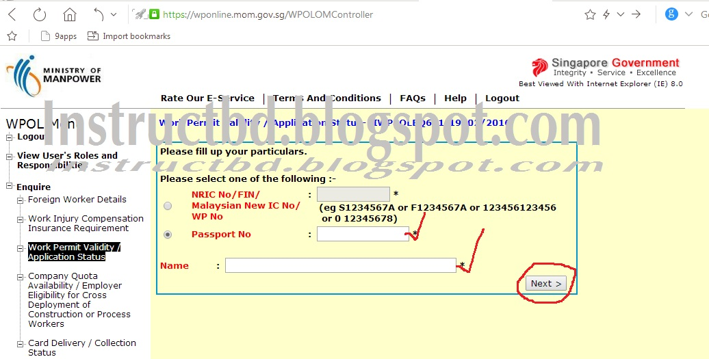 singapore visa application status by passport number