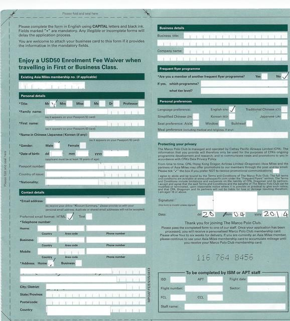 the marco polo club application form