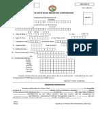 apsrtc bus pass application print