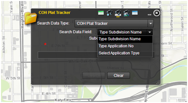 track your security application details