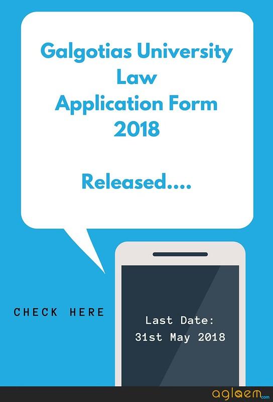 mit bba application form 2018