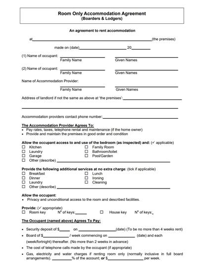alberta house rental application free
