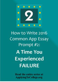 how to writing an amazing application erter