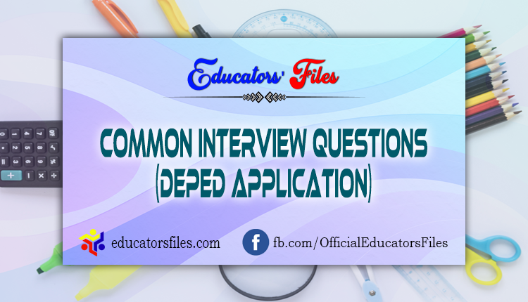 high application performance interview questions