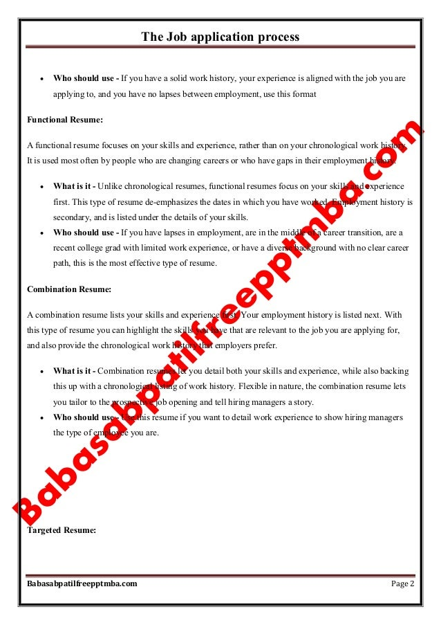 job application process in business communication