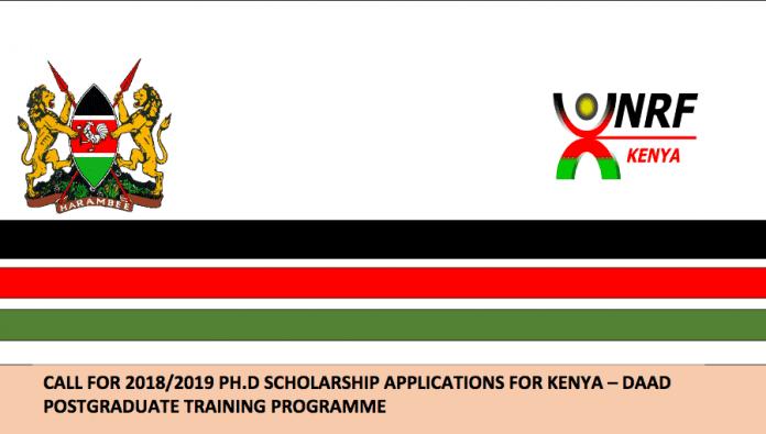 nserc phd application deadline 2017
