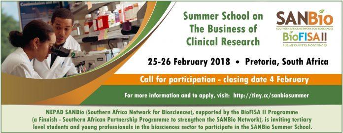 sloan business school application deadline