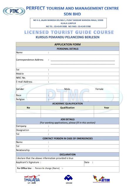 tourist application form for japan tourism